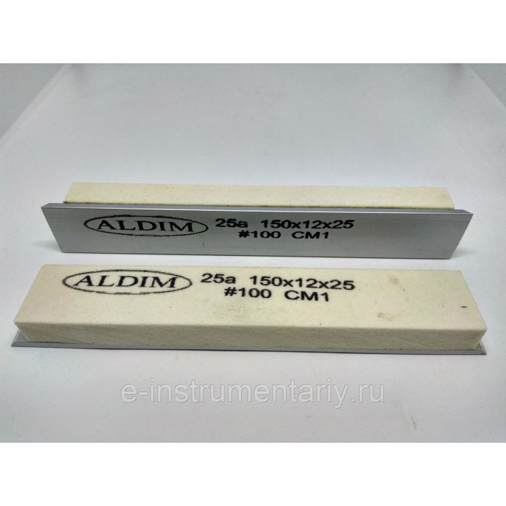 Брусок на бланке ALDIM 150х25х12. 100 грит 25а - белый электрокорунд
