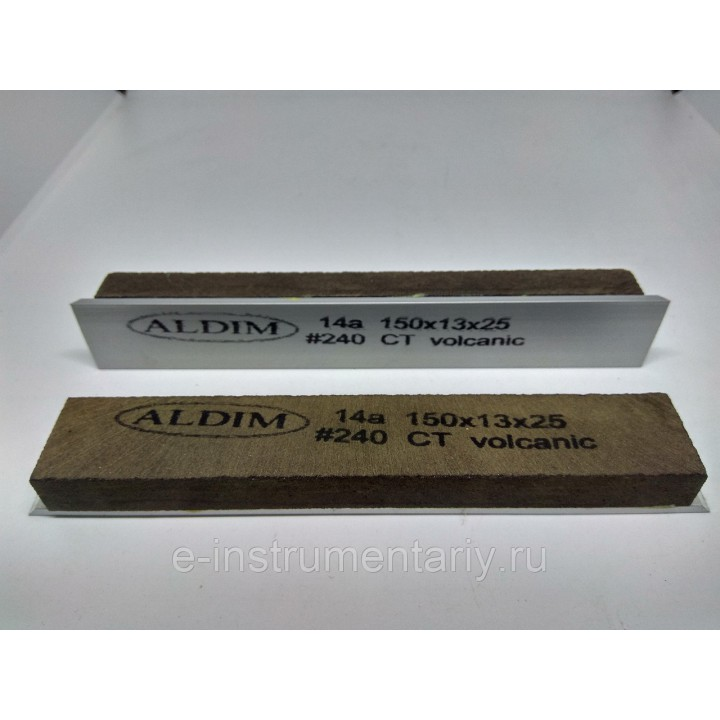 Брусок на бланке ALDIM 150х25х13. 240 грит 14а - серый электрокорунд на вулканитовой связке
