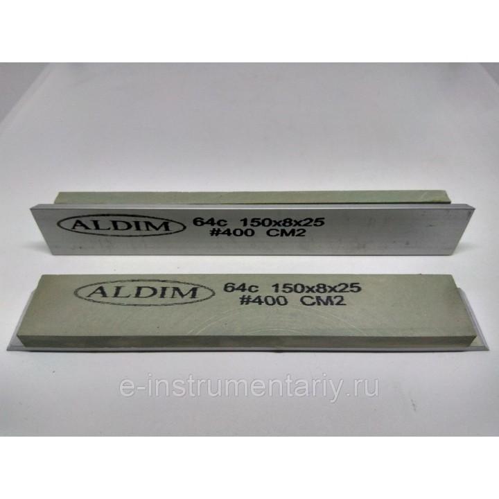 Брусок на бланке ALDIM 150х25х8. 400 грит 64с - зеленый карбид кремния