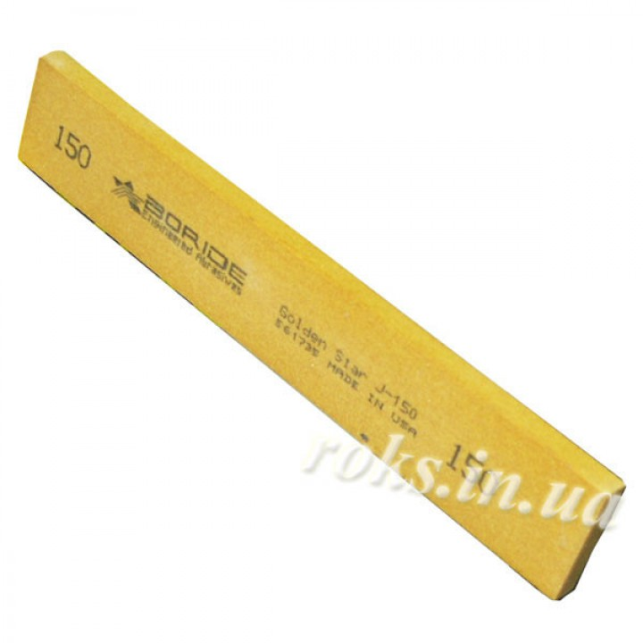 Точильный камень Boride, серия Golden Star 150 grit 150 x 25 x 6 мм