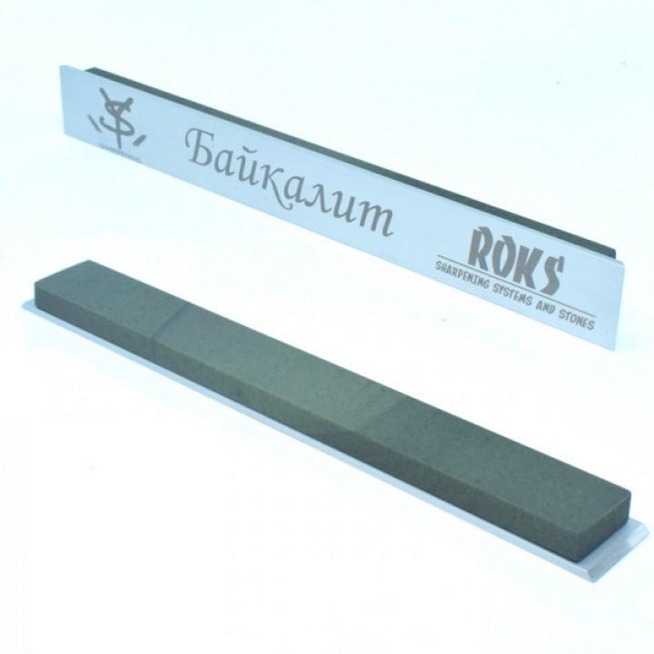 Винтажные точильные камни YS Байкалит на бланке 150х20х5мм