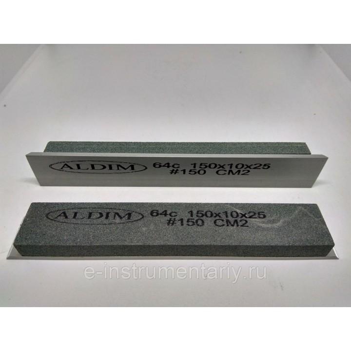 Брусок на бланке ALDIM 150х25х10. 150 грит 64с - зеленый карбид кремния