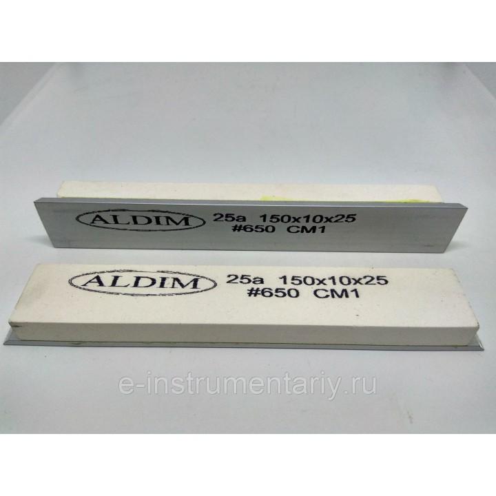 Брусок на бланке ALDIM 150х25х10. 650 грит 25а - белый электрокорунд