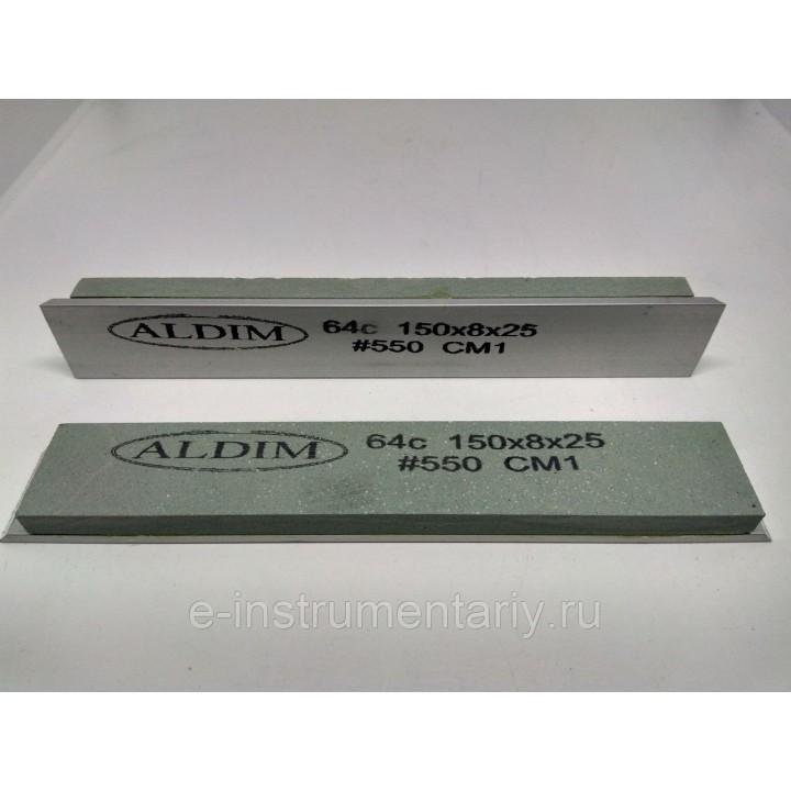 Брусок на бланке ALDIM 150х25х8. 550 грит 64с - зеленый карбид кремния