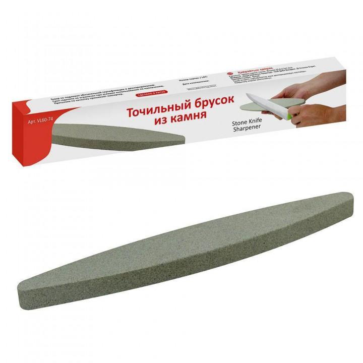 Точильный брусок из камня, 23x4x1,5 см